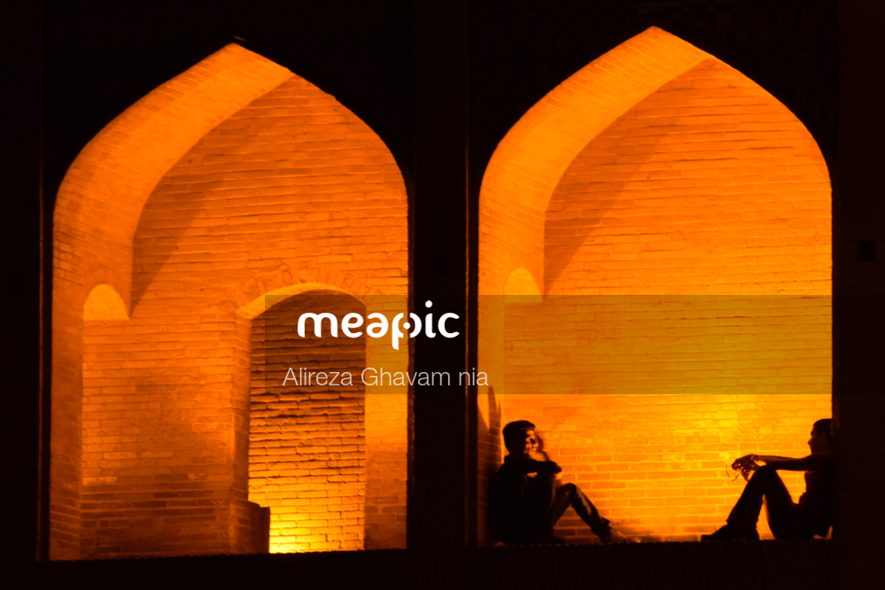 Sunset Over A Fireplace Stock Photo · Meapic