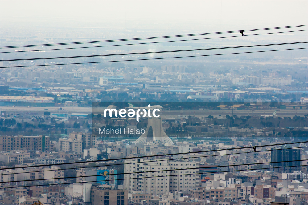 View Of A City Stock Photo · Meapic