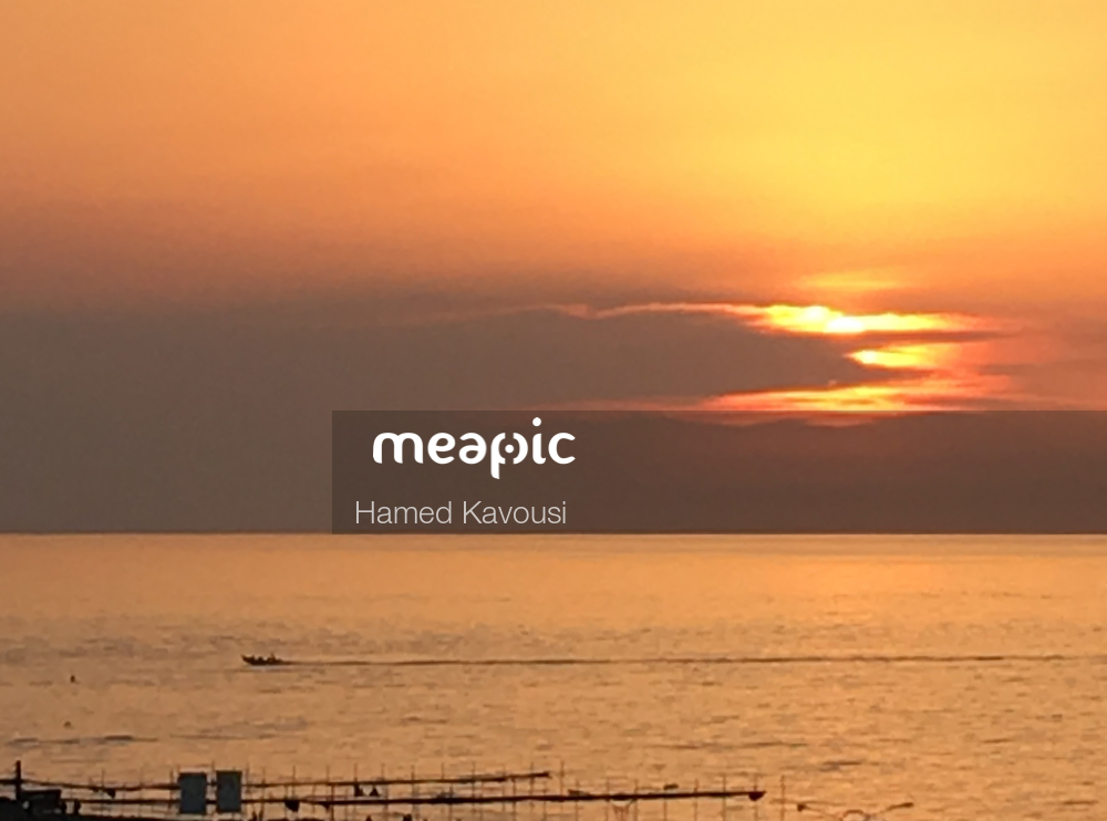 Sunset Over A Beach Stock Photo · Meapic