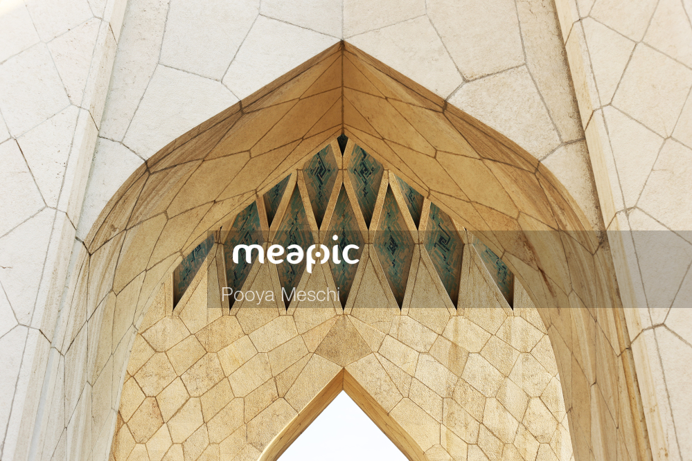 View Of A Tiled Wall Stock Photo · Meapic