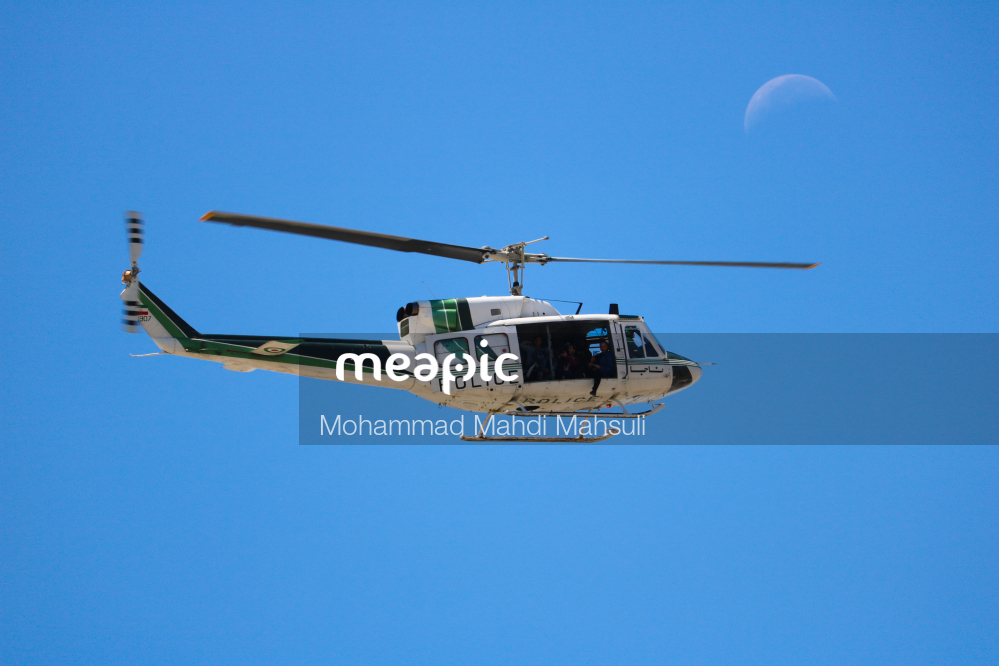 Helicopter Flying In The Air Stock Photo · Meapic