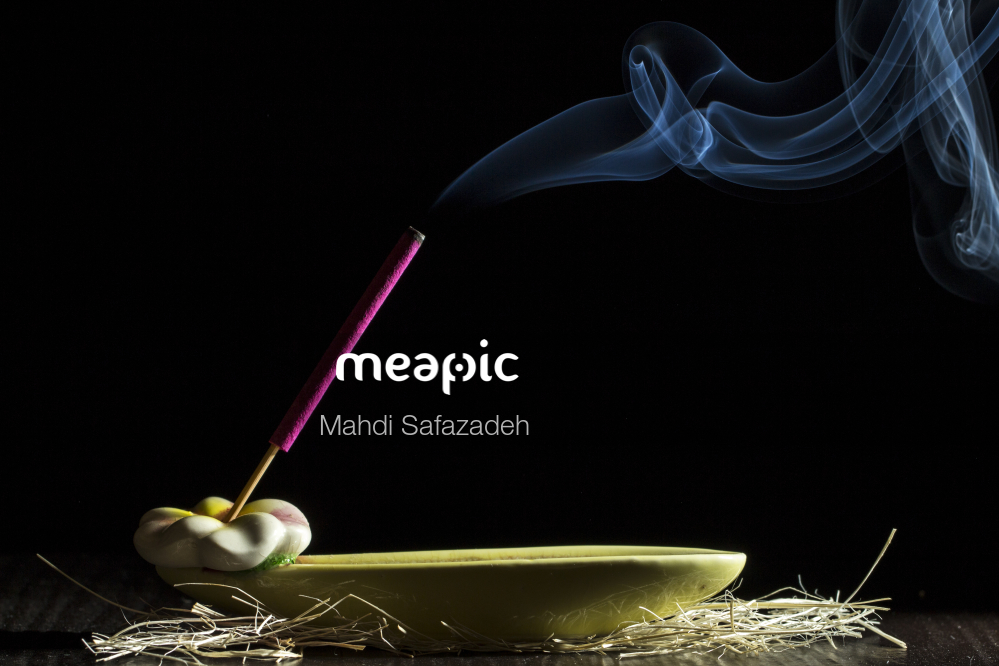 I Am Not Really Confident, But Close Up Of A Bowl On A Table Stock Photo · Meapic