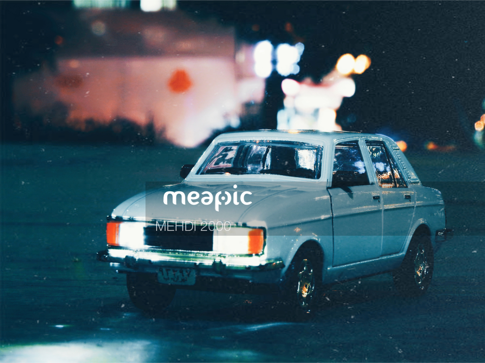 Car Parked On The Side Of A Road Stock Photo · Meapic