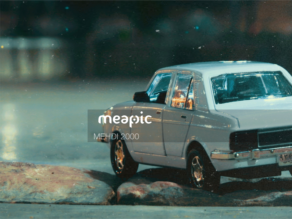Person Driving A Car Stock Photo · Meapic