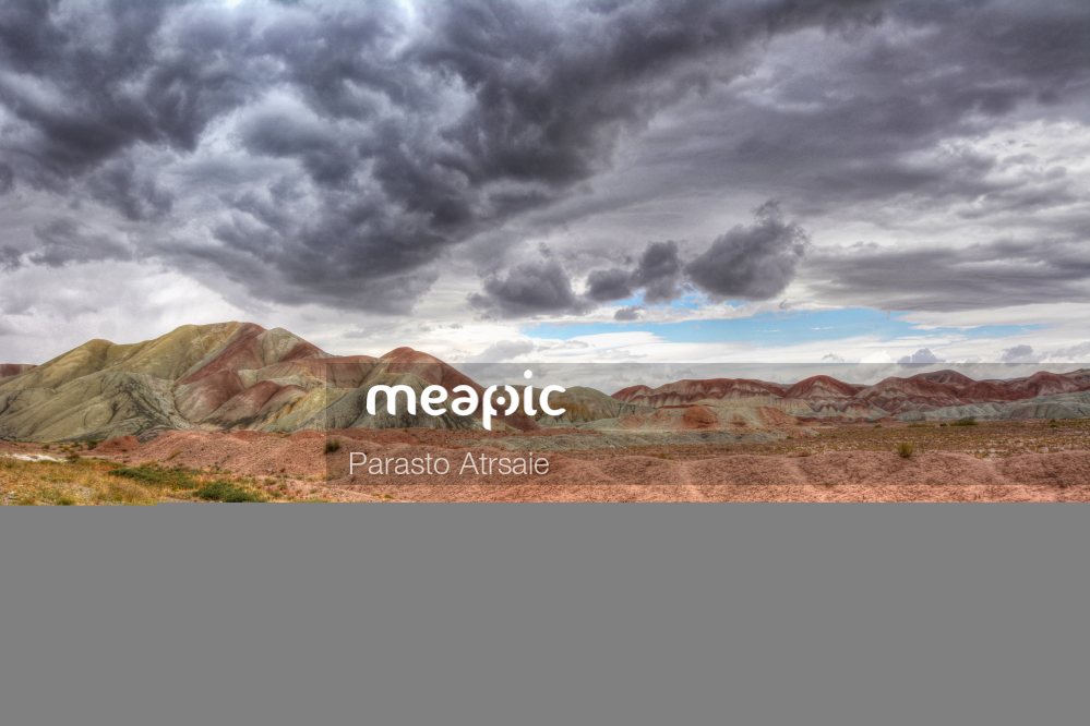 Group Of Clouds In The Sky Stock Photo · Meapic