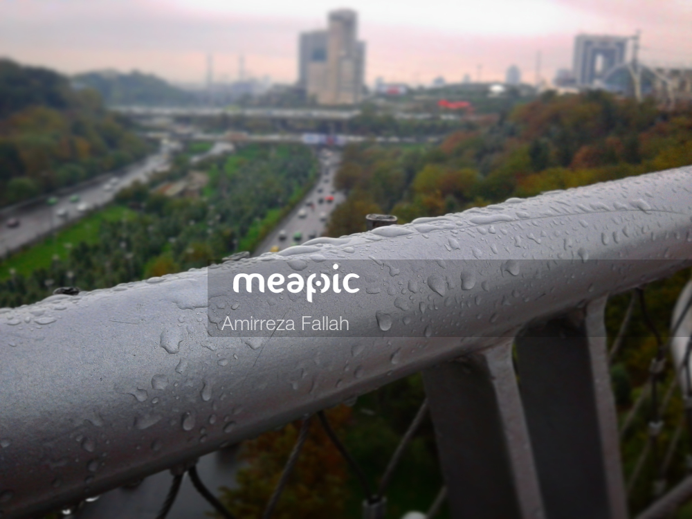 Close Up Of A Metal Fence Stock Photo · Meapic