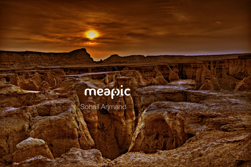 Canyon With A Sunset In The Background Stock Photo · Meapic