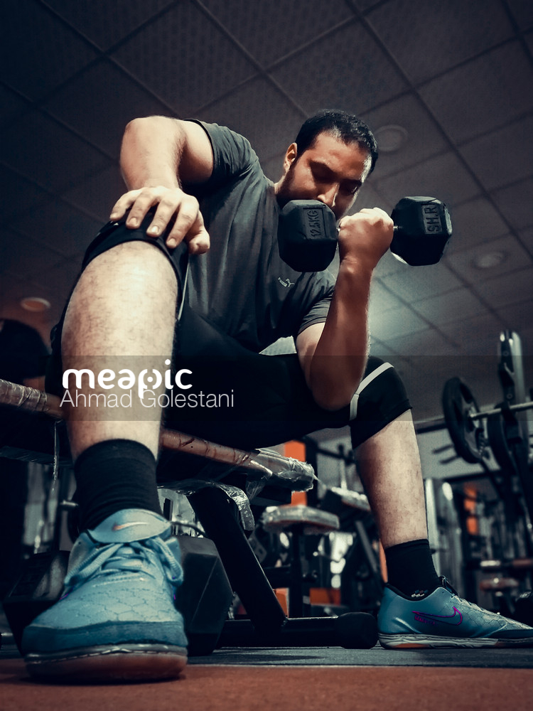 Sport Stock Photo · Meapic