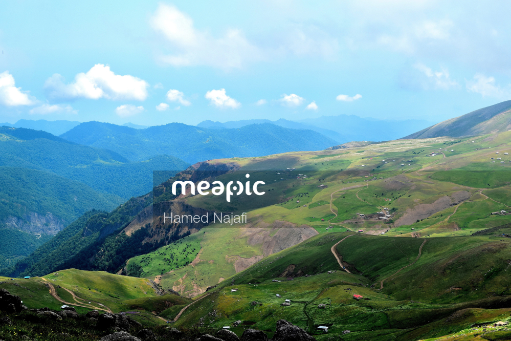 View Of A Large Mountain In The Background Stock Photo · Meapic