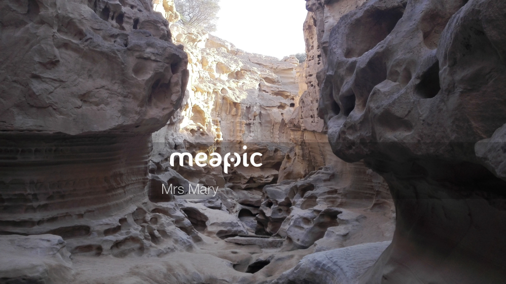 Close Up Of A Rock Stock Photo · Meapic