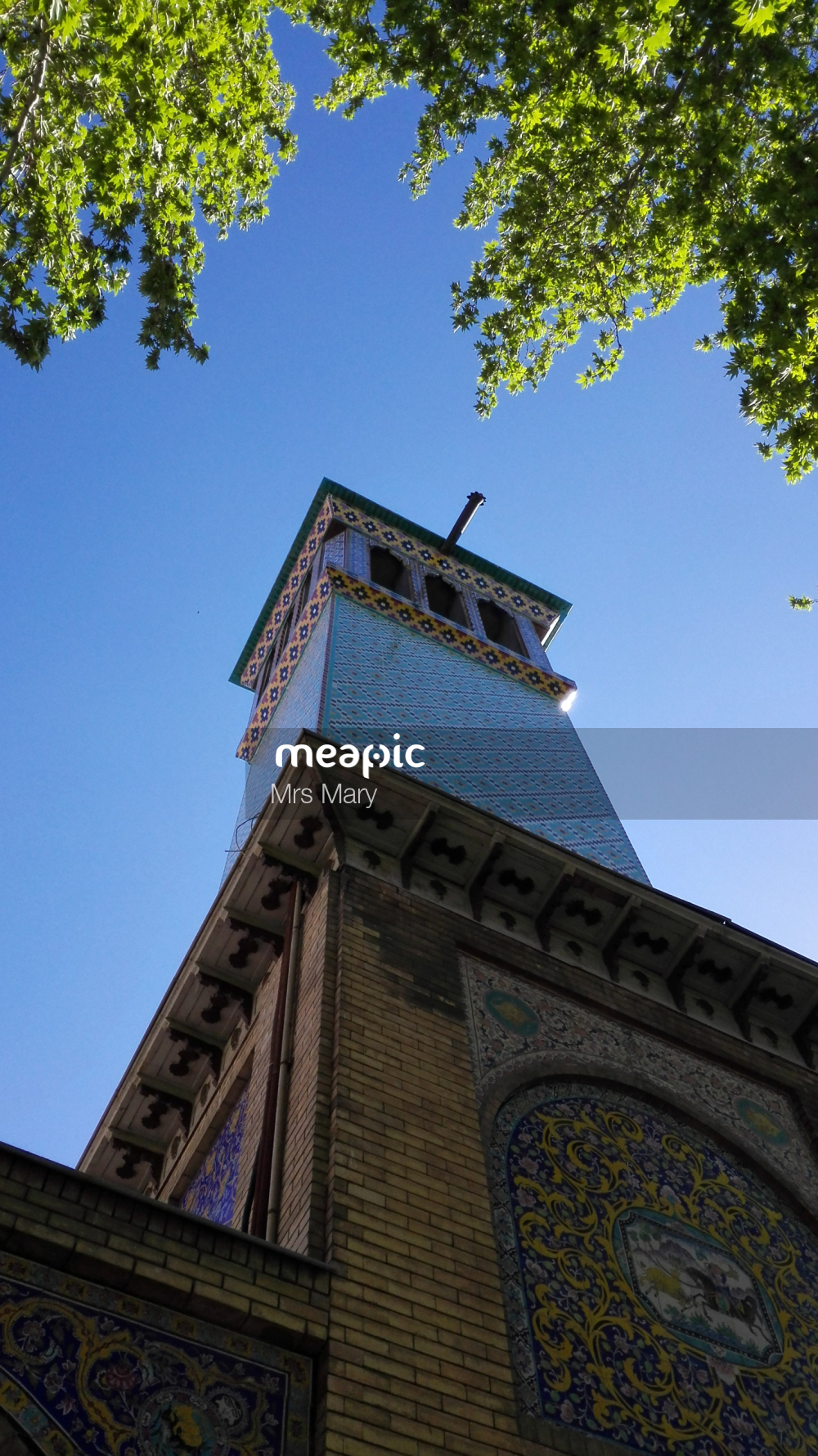 Large Tall Tower With A Clock On The Side Of A Building Stock Photo · Meapic