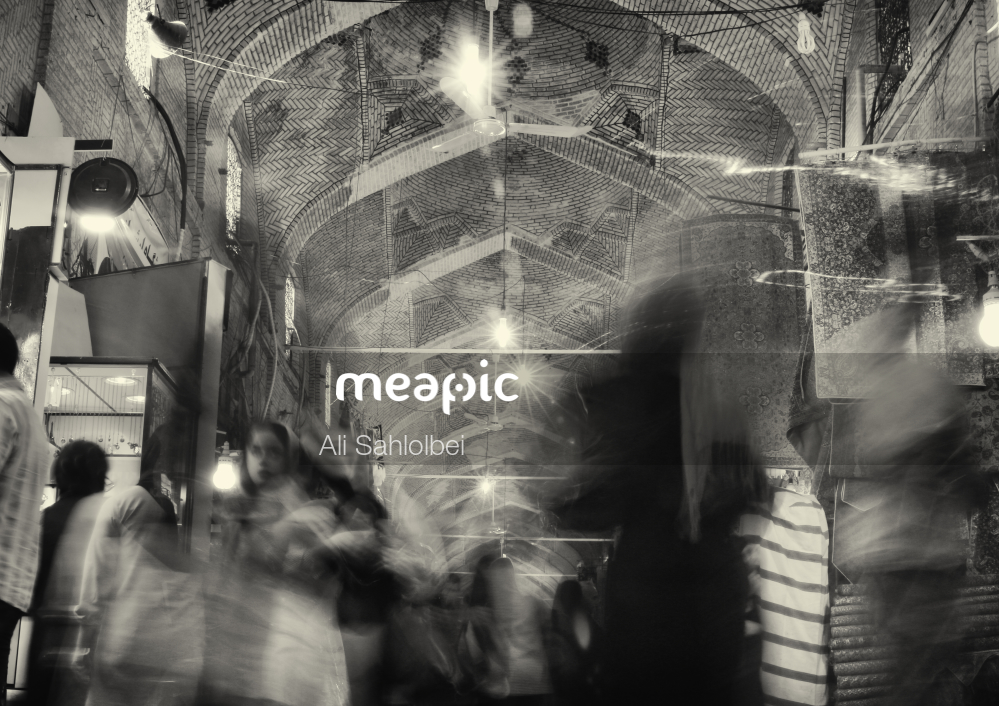 Blurry Image Of A Store Stock Photo · Meapic