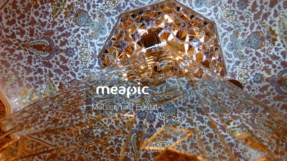 Close Up Of A Giraffe Stock Photo · Meapic