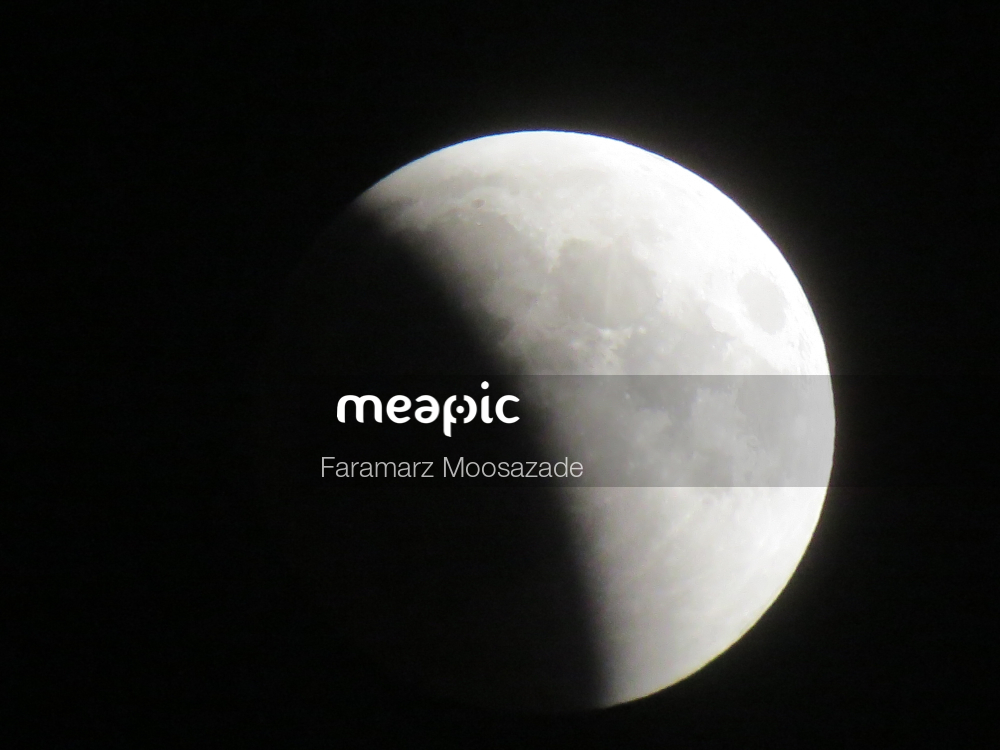 Close Up Of The Moon Stock Photo · Meapic