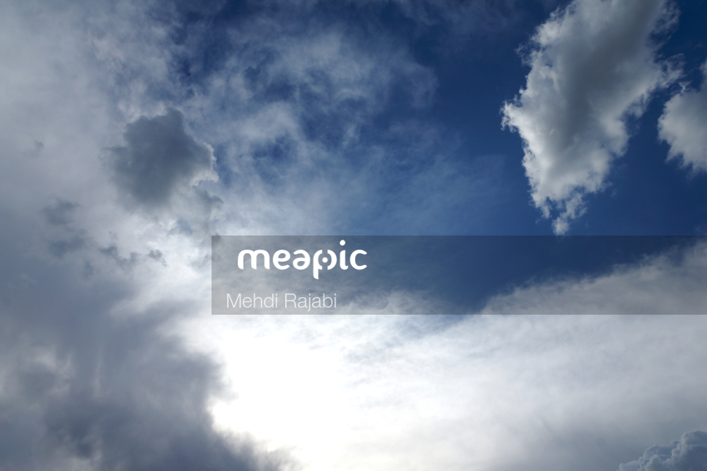 Clouds In The Sky Stock Photo · Meapic