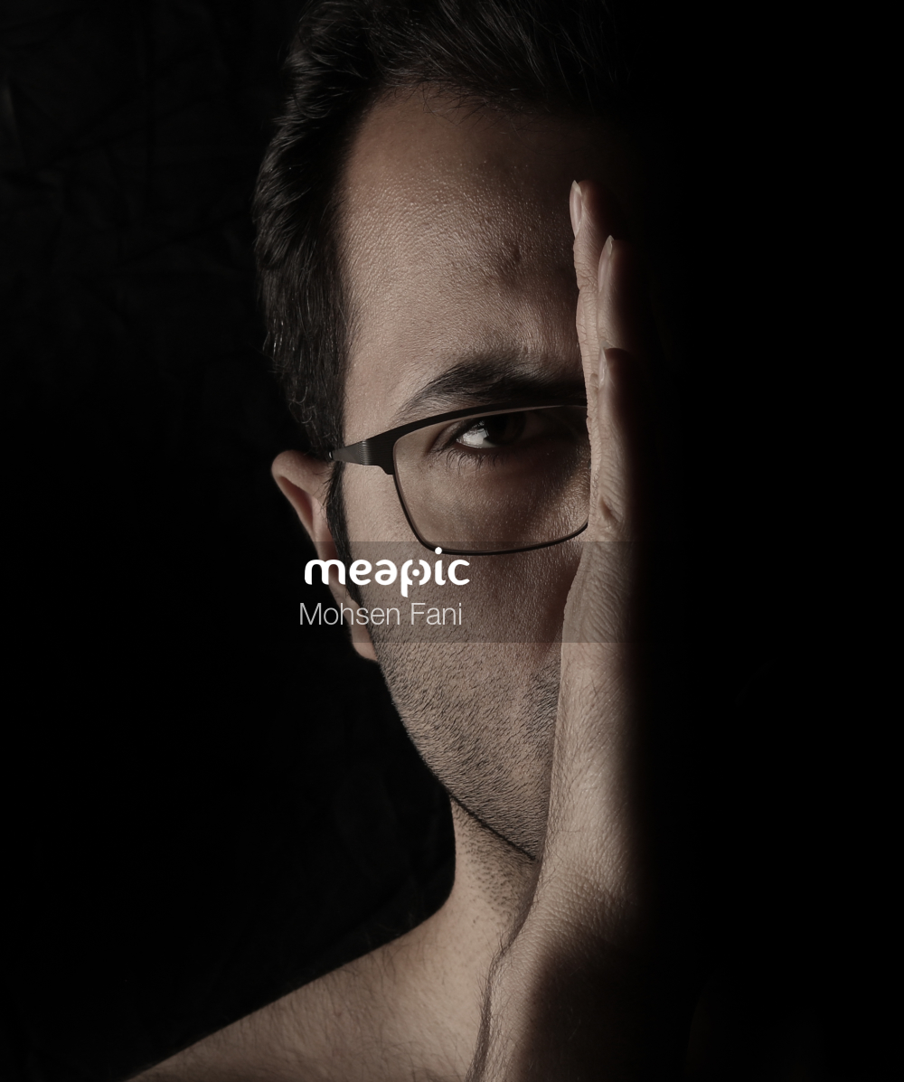 Man Wearing Glasses Stock Photo · Meapic