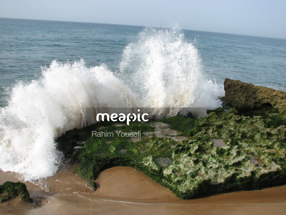 Water Next To The Ocean Stock Photo · Meapic
