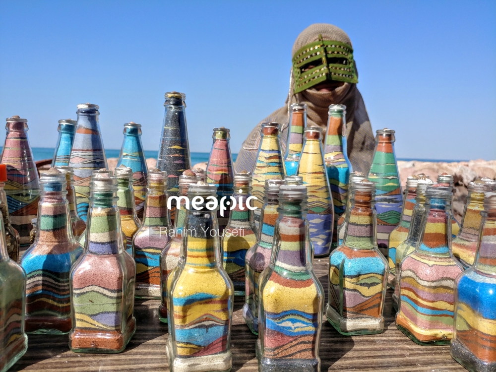 Close Up Of A Bottle Stock Photo · Meapic