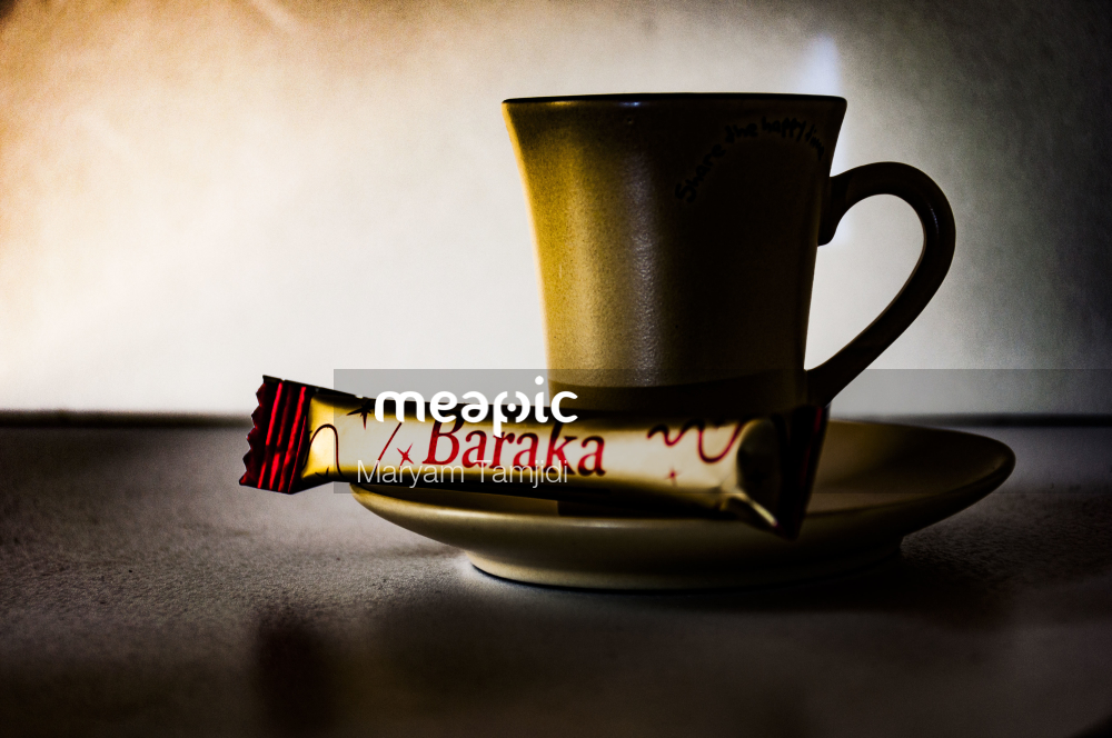 Close Up Of A Coffee Cup Stock Photo · Meapic