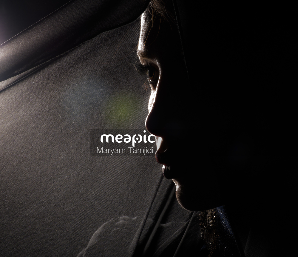 Person In A Dark Room Stock Photo · Meapic