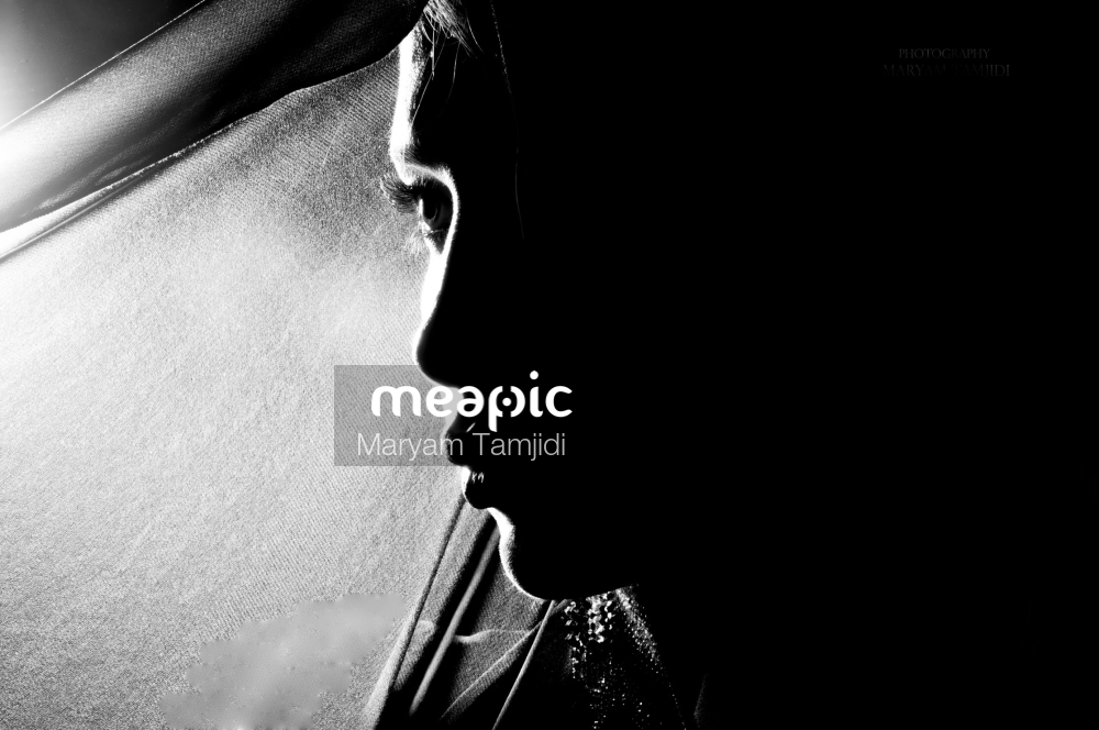 Close Up Of A Person Stock Photo · Meapic