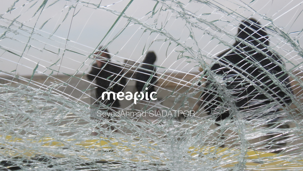 Close Up Of A Cage Stock Photo · Meapic