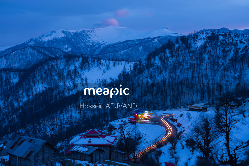 Close Up Of A Snow Covered Mountain Stock Photo · Meapic