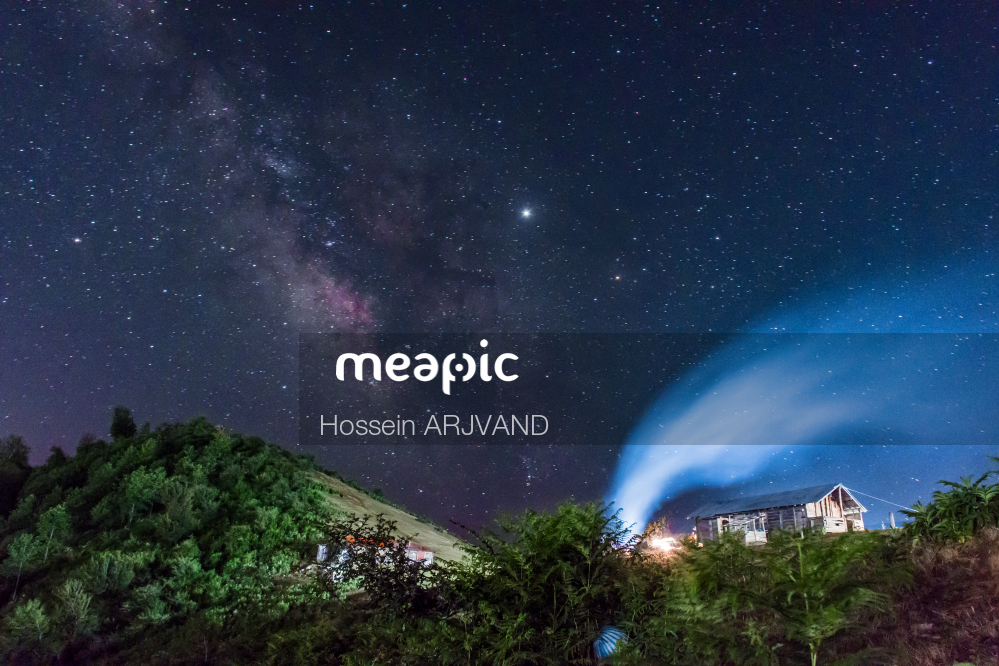 Sky View Looking Up At Night Stock Photo · Meapic