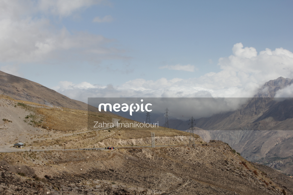 View Of A Mountain Stock Photo · Meapic