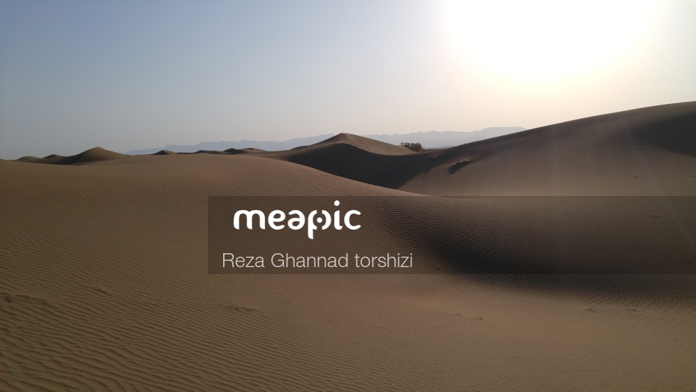 View Of A Beach Stock Photo · Meapic
