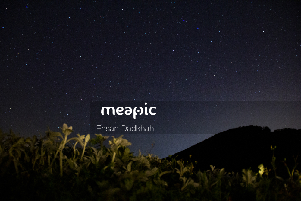 Group Of People In A Dark Sky Stock Photo · Meapic