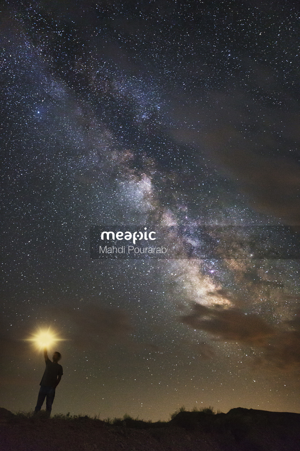 Man Standing In A Dark Sky Stock Photo · Meapic