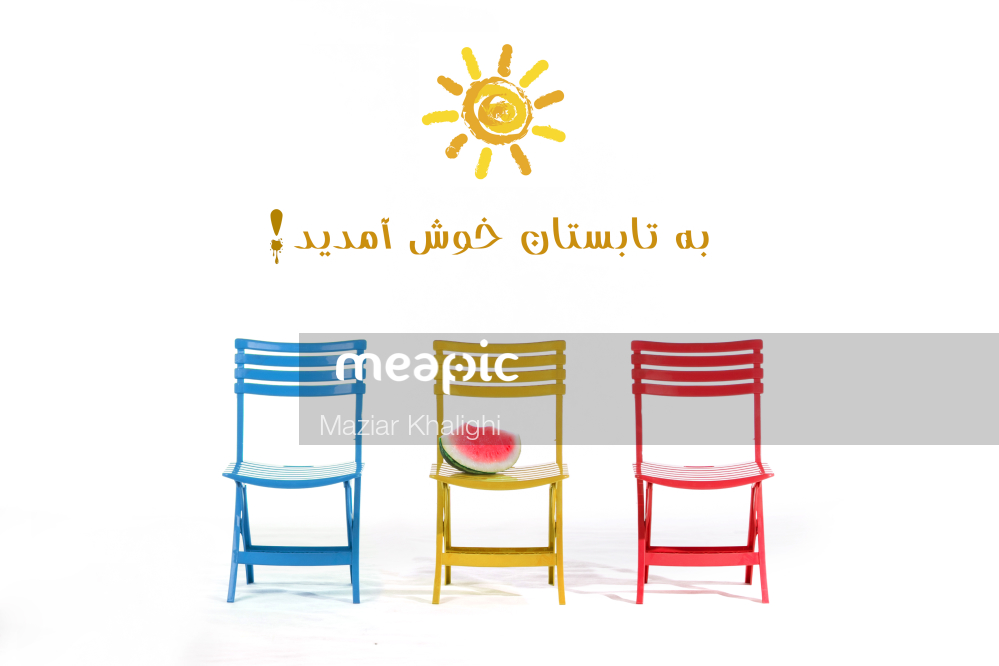 Close Up Of A Chair Stock Photo · Meapic