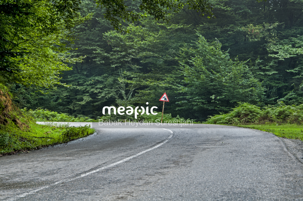 Way Stock Photo · Meapic