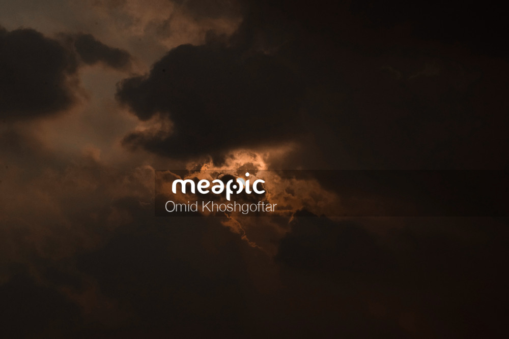 Sky Stock Photo · Meapic