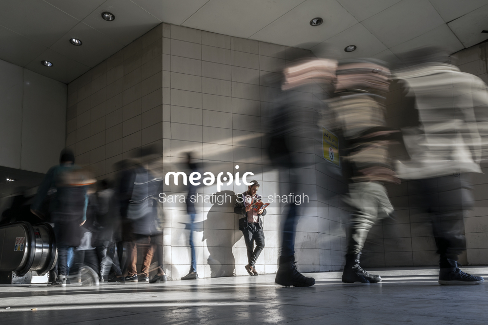 Congestion Stock Photo · Meapic