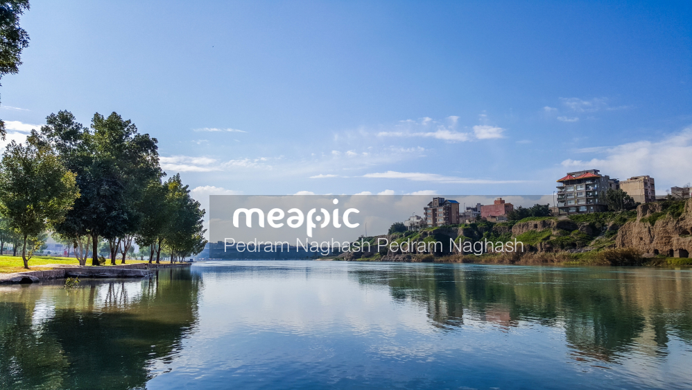 Nature In City Stock Photo · Meapic