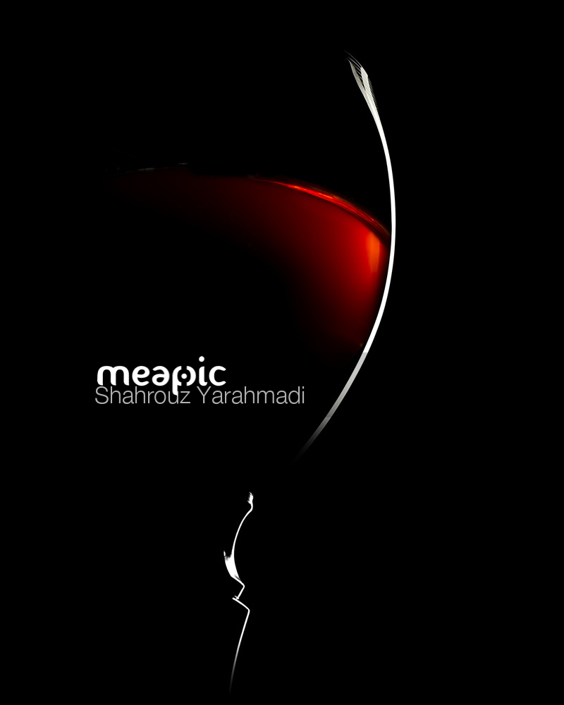 Red Wine Stock Photo · Meapic