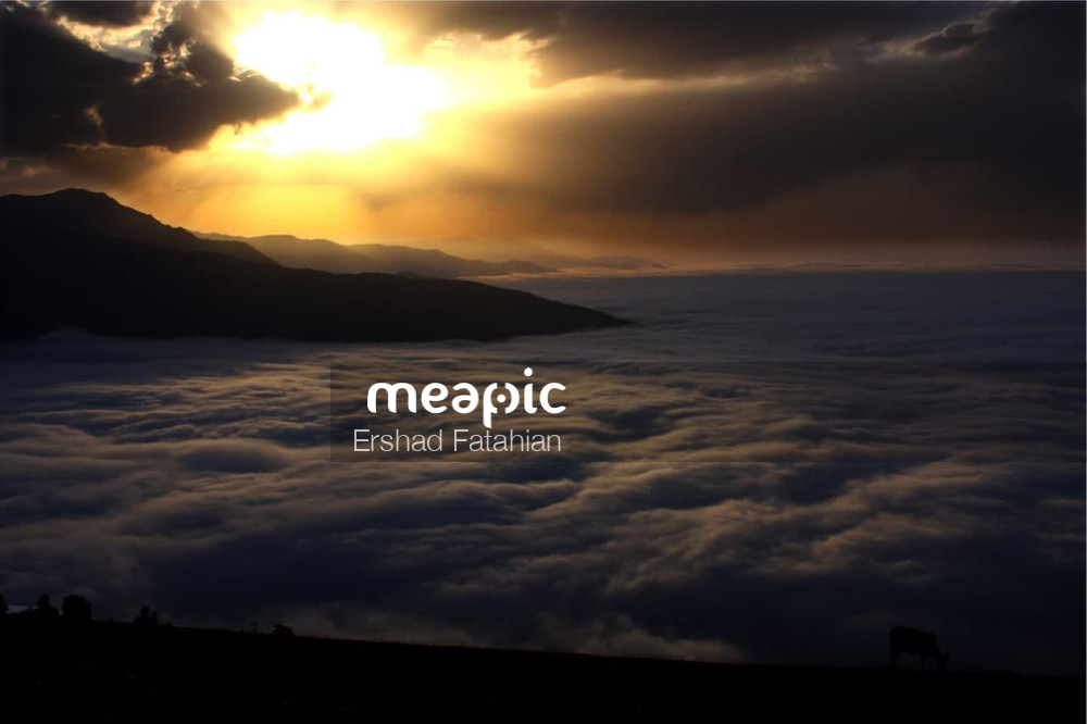 Sea Of Clouds Stock Photo · Meapic